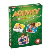 Активити Activity Travel для всей семьи