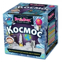 Brainbox Сундучок знаний Космос 8+