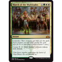 Марш Множества / March of the Multitudes (GRN)