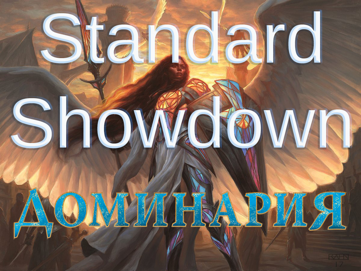 Standard Showdown DOM